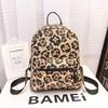 Leopard PU Office & Career Handbags #LDB03160160